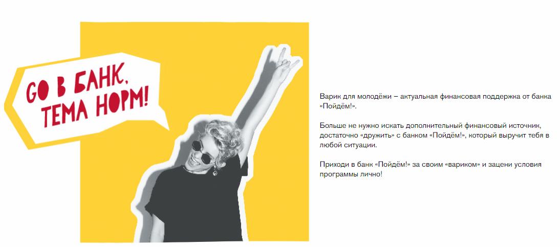 Booking.com официальный сайт на русском телефон